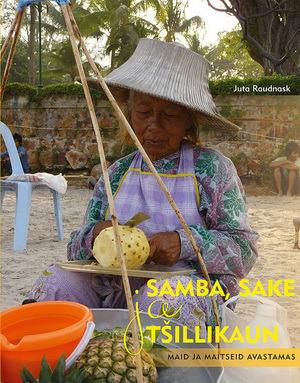 samba-sake